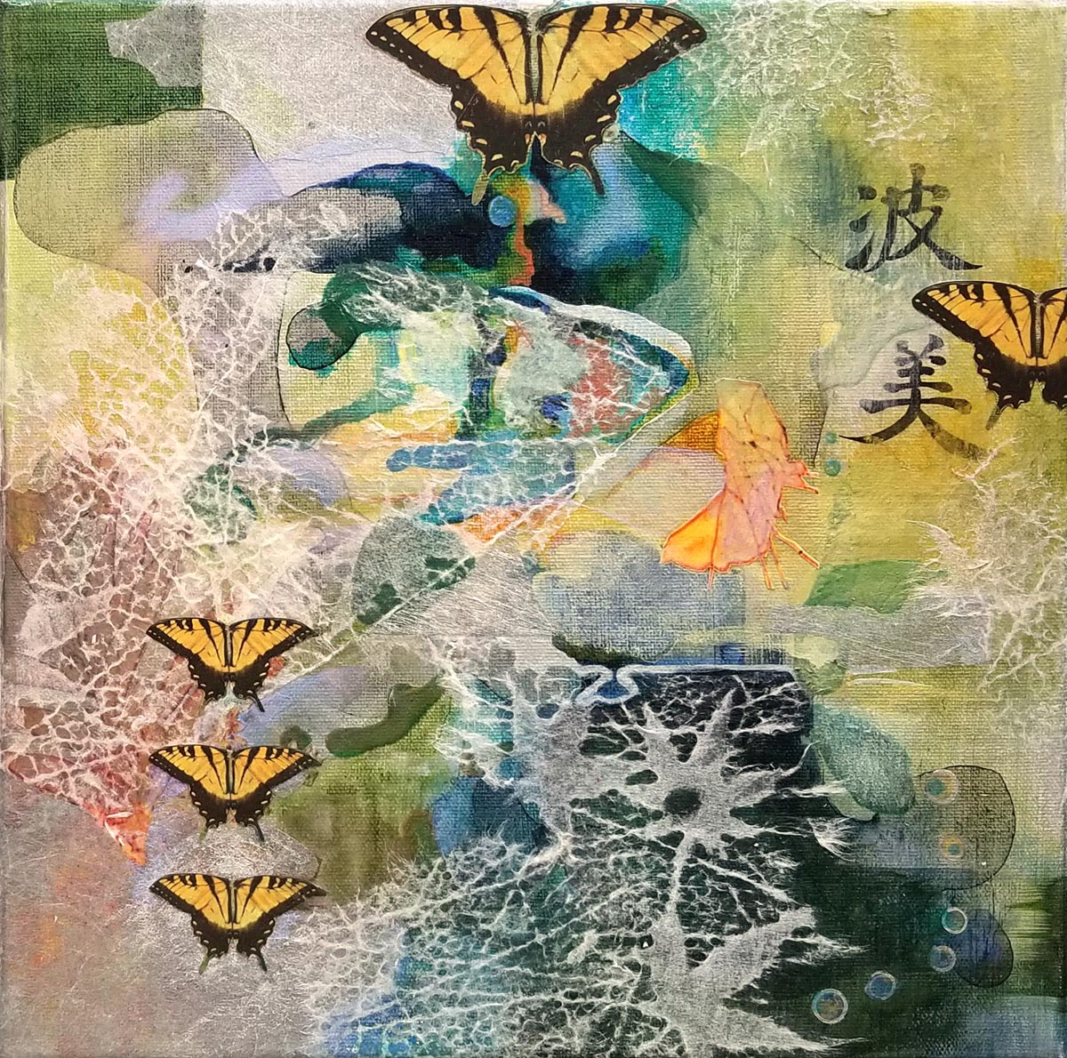 Swallowtails in Formation | Bobbi Kilty | Fine Art